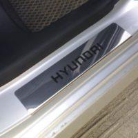 Отзыв на ОПЛЁТКА НА РУЛЬ КОЖА перфорированная ГЛАДКАЯ, ХРОМИРОВАННЫЕ НАКЛАДКИ НА ПОРОГИ ДЛЯ  Hyundai SOLARIS 2 - Подлокотник 52