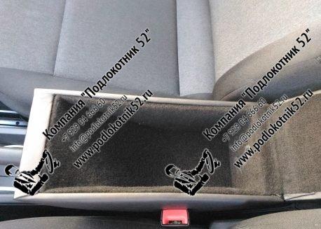 купить подлокотник для skoda rapid (вариант №1)