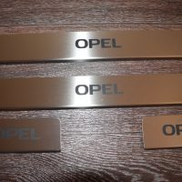 купить накладки opel meriva b (туннель без рельс) (вариант №1)