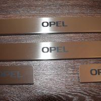 купить накладки opel zafira b