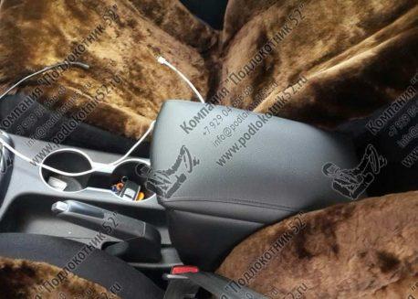 купить подлокотник для hyundai i30 2