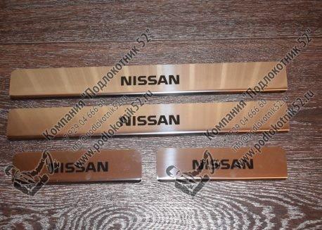 купить хромированные накладки на пороги для nissan terrano