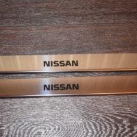 купить накладки nissan juke (вариант №2)