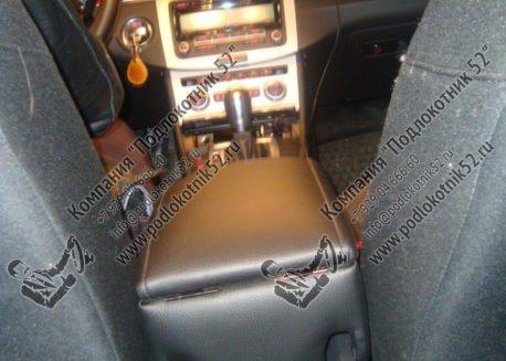 купить подлокотник для volkswagen passat  b6 (вариант №1)