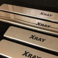 купить накладки lada xray