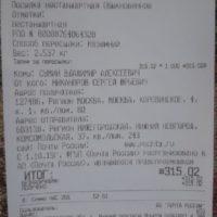 Отзыв на Подлокотник для Volkswagen Polo 5 (Вариант №3), Накладка для VOLKSWAGEN POLO 5 - Подлокотник 52