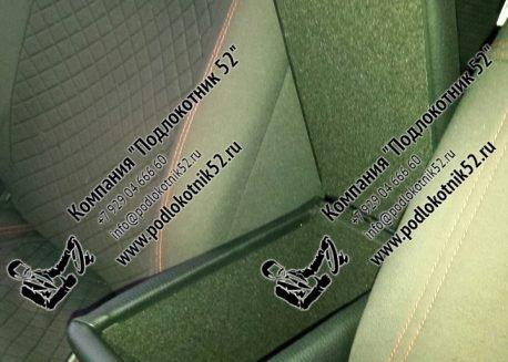 купить подлокотник для hyundai getz (вариант №3)