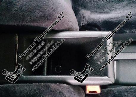 купить подлокотник для skoda fabia 1 (вариант №3)