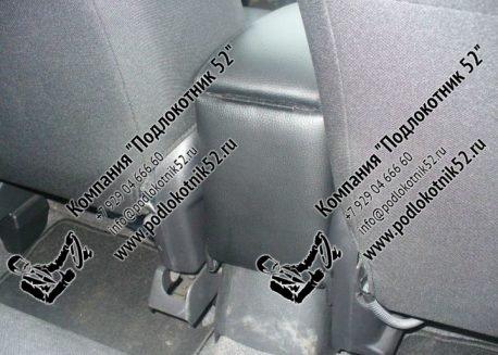 купить подлокотник для mazda 2 de (вариант №1)