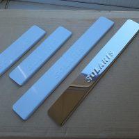 купить накладки hyundai solaris 2