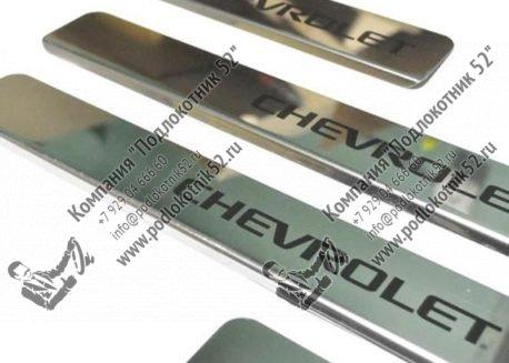 купить хромированные накладки на пороги для chevrolet aveo t300