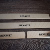 купить накладки renault duster (вариант №2)