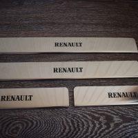 купить накладки renault logan 2 new