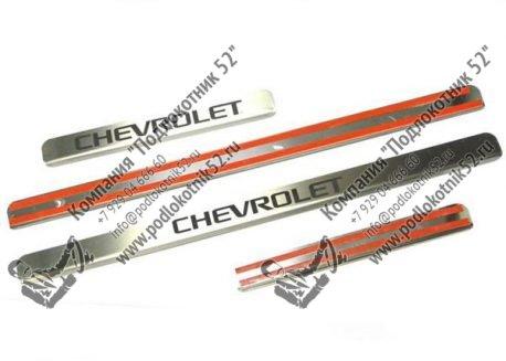 купить хромированные накладки на пороги для chevrolet aveo t200 - t250