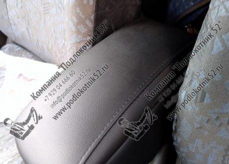 купить подлокотник для ford focus 1 (вариант №1)