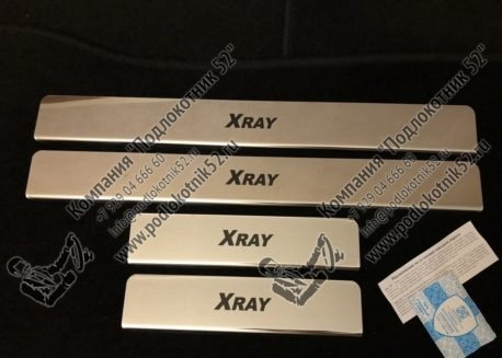 купить хромированные накладки на пороги для lada xray