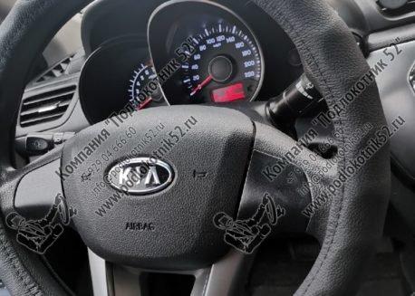 купить оплётка на руль кожа гладкая пальцы