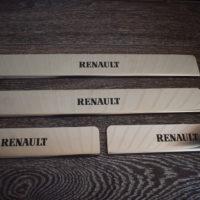 купить хромированные накладки на пороги (комплект: 4 штуки - 2 шт. передних, 2 шт. задних) renault duster 2 (вариант №1)