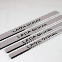купить накладки lada granta (вариант №2)
