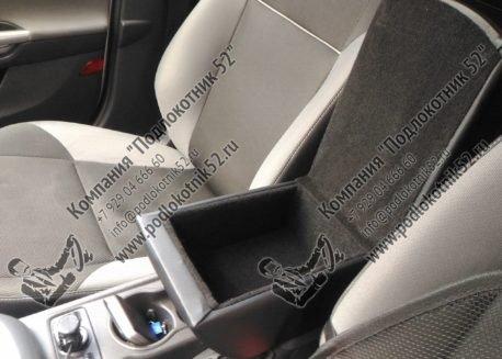купить подлокотник для ford focus 3 (вариант №2)