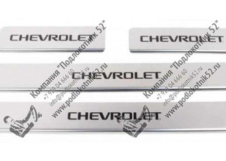 купить хромированные накладки на пороги для chevrolet aveo 2 t300