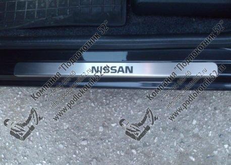 купить хромированные накладки на пороги для nissan juke