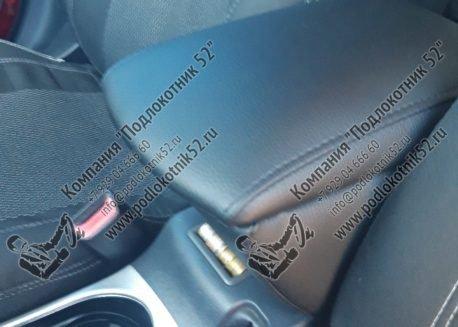купить подлокотник для hyundai elantra 4 (вариант №2)