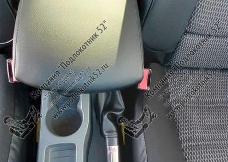 купить подлокотник для ford focus 2 (вариант №2)
