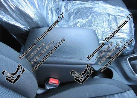 купить подлокотник для hyundai solaris 2 new (вариант №5)