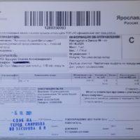 Отзыв на Накладка для RENAULT LOGAN 2, Подлокотник для KIA Sportage 2 (Вариант №1), Подлокотник для Renault Logan 2  (Вариант №2) - Подлокотник 52