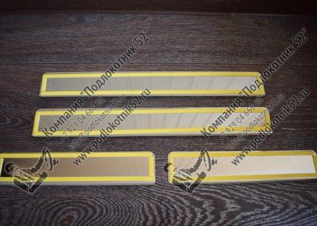 купить хромированные накладки на пороги для renault duster