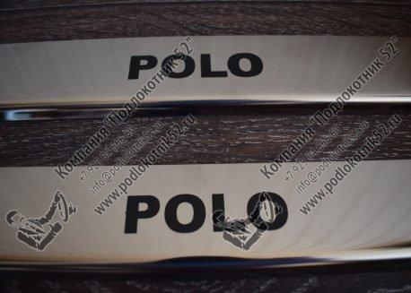 купить хромированные накладки на пороги для volkswagen polo