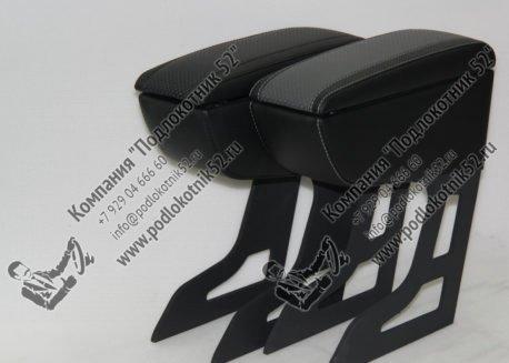 купить подлокотник для chevrolet lanos (вариант №1)