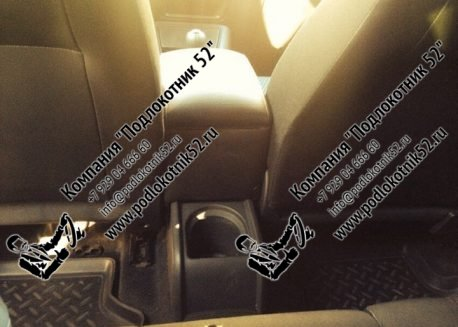 купить подлокотник для volkswagen tiguan (вариант №1)