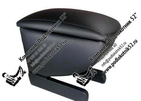 купить подлокотник для skoda fabia 2 (вариант №1)