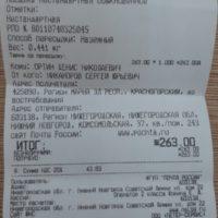 Отзыв на ХРОМИРОВАННЫЕ НАКЛАДКИ НА ПОРОГИ ДЛЯ LADA GRANTA - Подлокотник 52