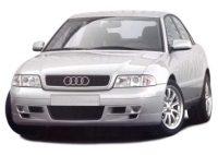 Подлокотник для Audi A4 B5,B6 (Вариант №1)