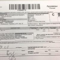 Отзыв на Подлокотник для Skoda Octavia A4 Tour (Вариант №1) - Подлокотник 52