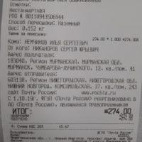 Отзыв на НАКЛАДКА ДЛЯ KIA RIO X-LINE - Подлокотник 52