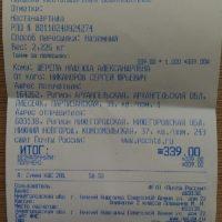 Отзыв на Подлокотник для KIA Picanto (Вариант №1) - Подлокотник 52