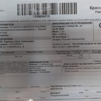 Отзыв на Накладка для  HYUNDAI SOLARIS 2 NEW, Подлокотник для Hyundai Solaris 2 New (Вариант №2), ПОДУШЕЧКИ ПОД ШЕЮ ЧЁРНЫЕ (ПЕРФОРАЦИЯ) - Подлокотник 52