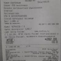 Отзыв на ПОДЛОКОТНИК ДЛЯ RENAULT DUSTER (ВАРИАНТ №2) - Подлокотник 52