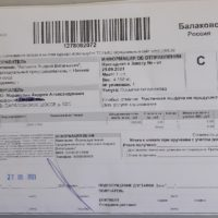 Отзыв на Подлокотник для Ford Focus 3 (ВАРИАНТ №2) - Подлокотник 52
