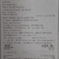 Отзыв на Подлокотник для KIA Sportage 2 (Вариант №1) - Подлокотник 52