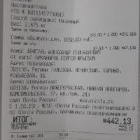 Отзыв на Подлокотник для Volkswagen Polo 6 (Вариант №1) - Подлокотник 52