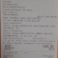 Отзыв на НАКЛАДКА ДЛЯ KIA RIO X-LINE, Подлокотник для KIA Rio X-Line (Вариант №2) - Подлокотник 52