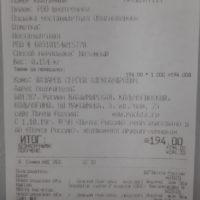 Отзыв на Накладка для  LADA GRANTA - Подлокотник 52