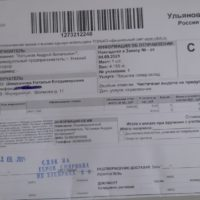 Отзыв на НАКЛАДКА ДЛЯ Chevrolet LACETTI, Подлокотник для Chevrolet Lacetti (Вариант №1) - Подлокотник 52
