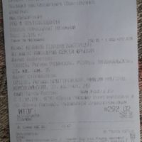 Отзыв на Подлокотник для Daewoo Nexia  (Вариант №2) - Подлокотник 52