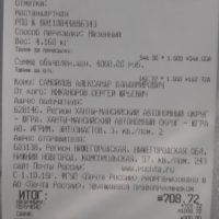 Отзыв на Подлокотник для Toyota Avensis 2 (Вариант №2) - Подлокотник 52